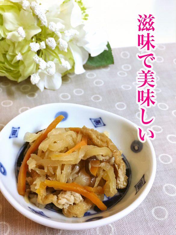 201708月めぐり漢方_夏の薬膳料理