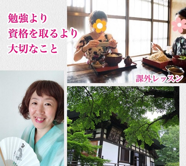 薬膳料理_レッスン_月めぐり漢方_201807