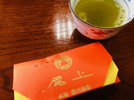 豊川稲荷東京別院_04_漢方ツアー_縁切り_開運_祈祷